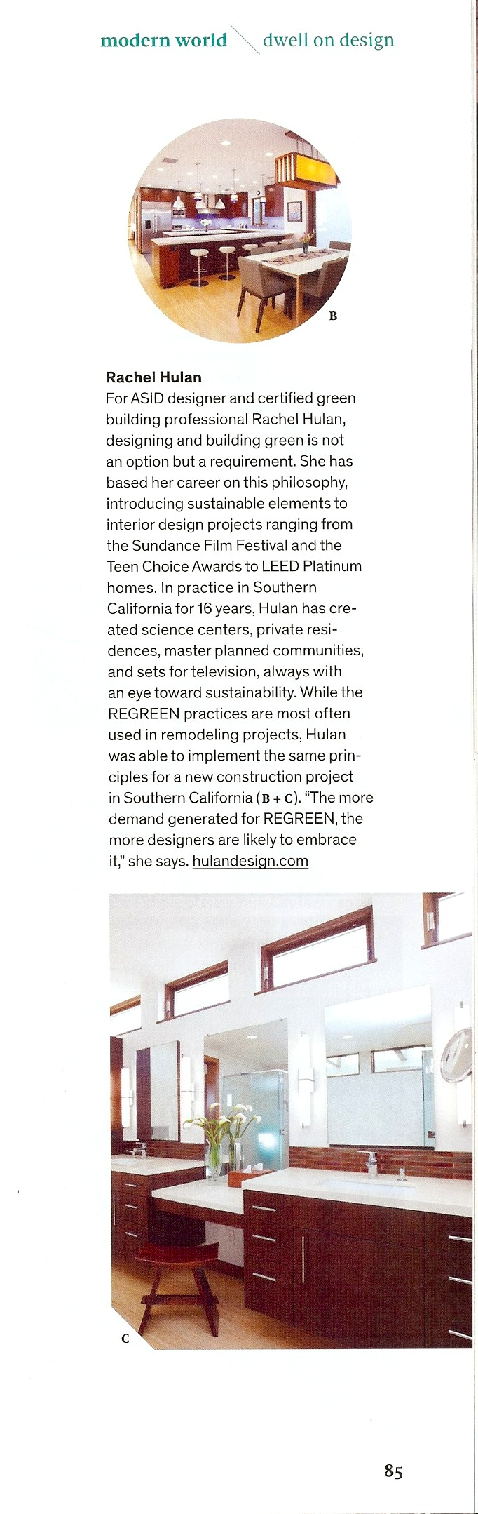 Dwell June 2014 article